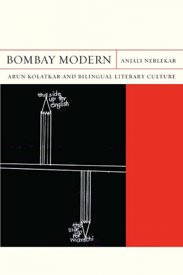Bombay Modern Book Cover
