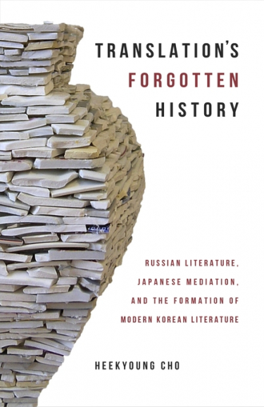 Translation's Forgotten History Book Cover